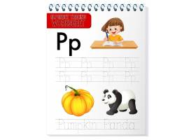 字母跟踪工作表与字母p和p