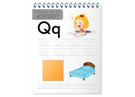 字母跟踪工作表与字母q和q