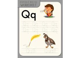 字母跟踪工作表与字母q和q_14201651