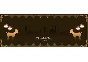 宗教Eid Al Adha穆巴拉克伊斯兰教节日横幅