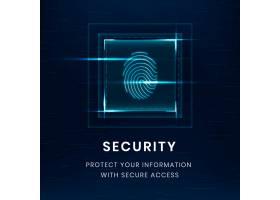 数据安全技术模板PSD具有指纹扫描