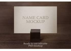 餐馆预订表卡模型PSD