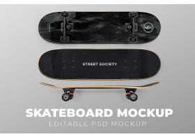 滑板模型PSD与酷设计运动器材_17860471