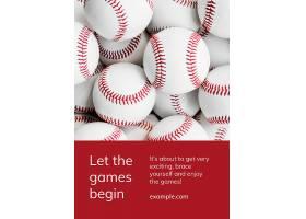 棒球运动模板PSD励志报价广告海报